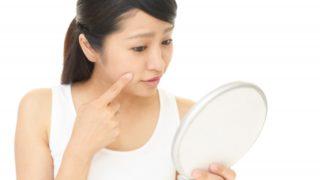 肌荒れが1か月経過しても治らない場合の原因と対策方法を解説!