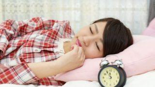 肌荒れと寝る時間は関係している?美容に良い寝方や睡眠方法とは