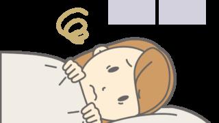 日焼けが痛い!寝れないときに効果的な方法とかゆみ対策!