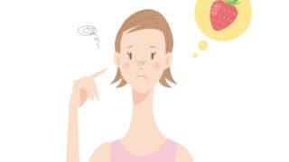 鼻の黒ずみ(ザラザラしてない)の正体はメラニン毛穴かも?