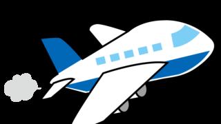 保湿クリームの機内への持ち込みは制限あり?国内線・国際線別に解説!