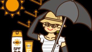日焼けを気にするのは日本人だけ?日本と海外の意識の違いを解説!